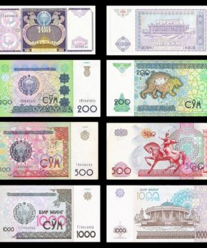 National currency of the Republic of Uzbekistan - Sum.