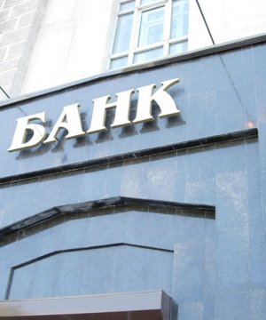 Participation of the bank in the securities market