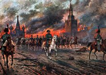 STABILITY, COURAGE, HEROISM OF THE RUSSIAN SOLDIER IN THE WAR OF 1812