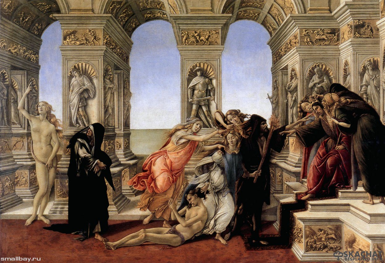 essays on italian renaissance art Now we have italian renaissance art some defining characteristics of it are that it is very classical (drapery tends to cling to the body, revealing the perfection of we will write a custom essay sample ondifferences between northern renaissance art and italian renaissance artspecifically for you.