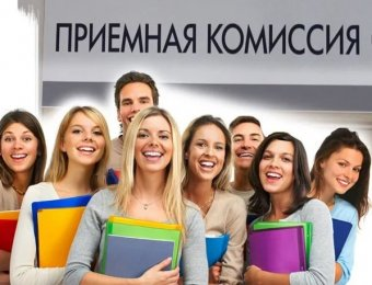 Contract for study in higher education institutions of Uzbekistan for 2017/2018 academic year