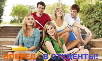 Contracts for study in institutes and universities of Uzbekistan